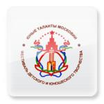 фестиваль детского и юношеского творчества Юные таланты Московии